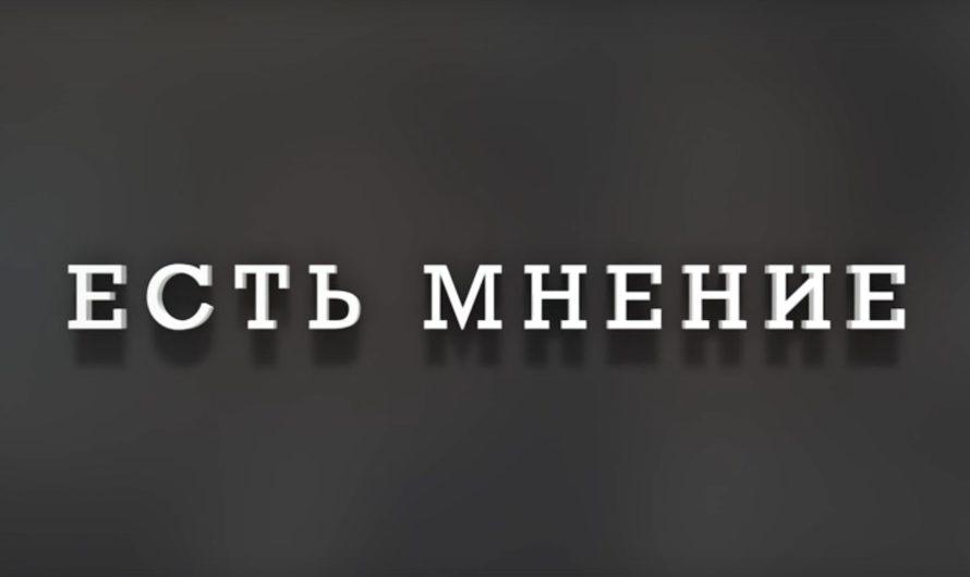 Александр Воробьев: за государством закрепят ответственность за экологию