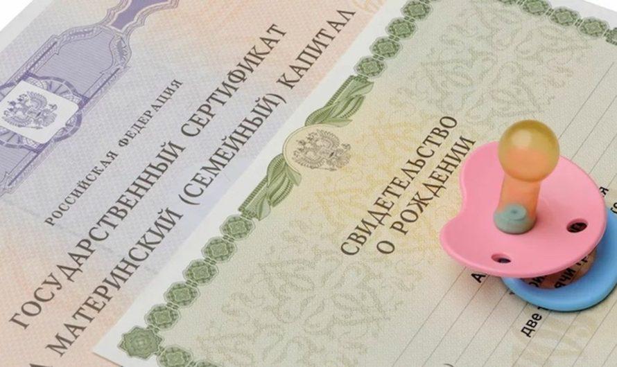 Президент подписал закон о расширении программы маткапитала