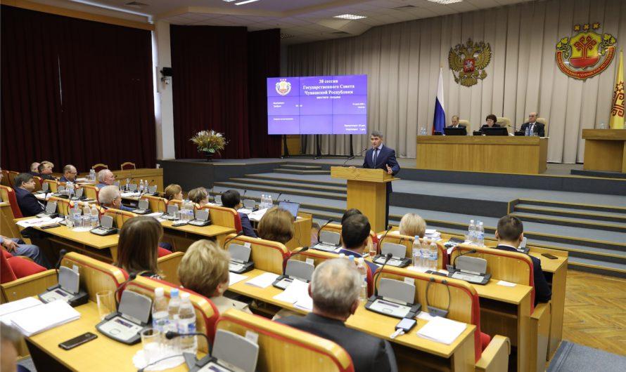 Парламентарии Чувашии поддержали поправки к Конституции