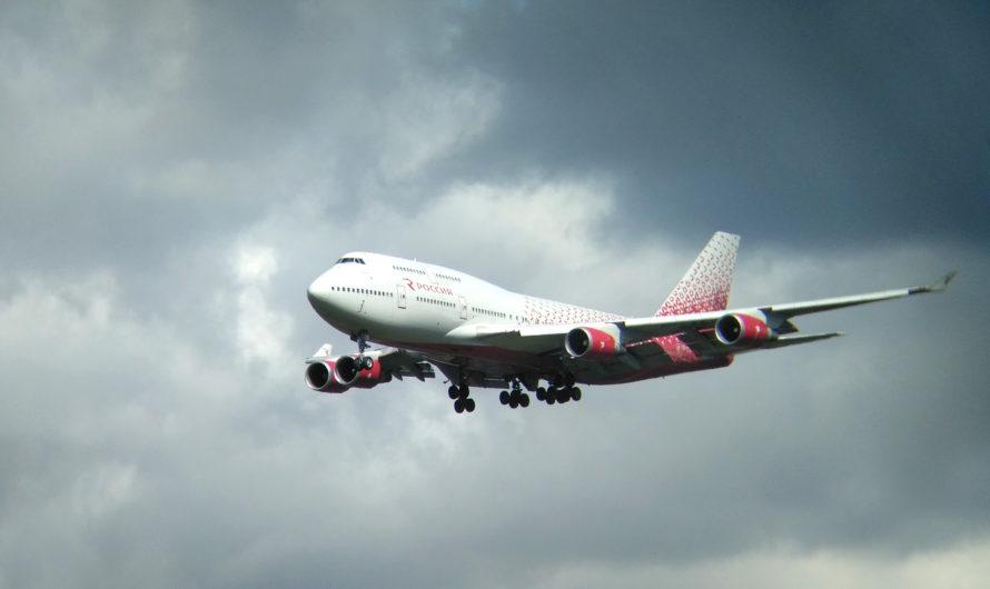Из аэропорта Чебоксар самолеты должны полететь в Екатеринбург и Анапу