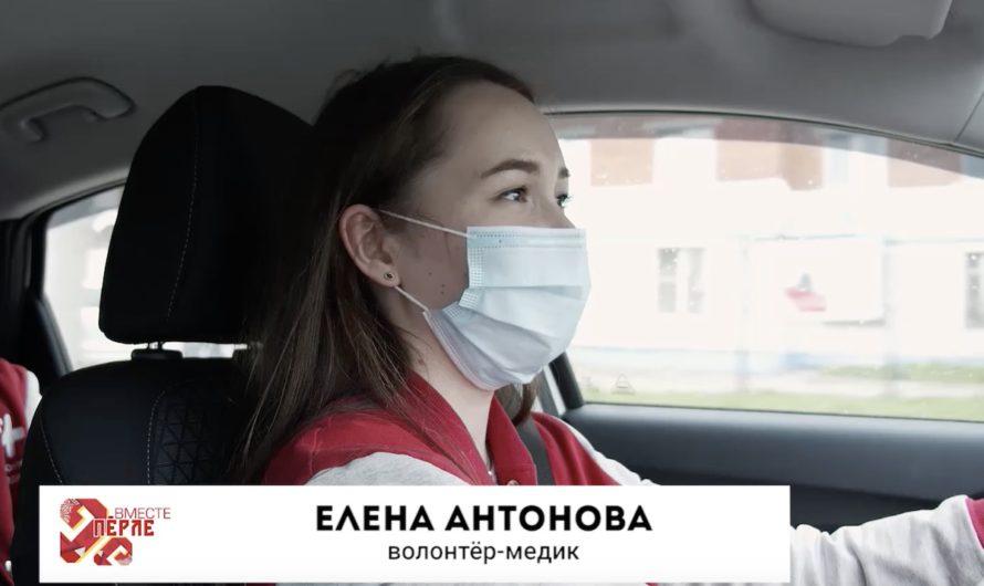 Волонтер-медик Елена Антонова: наш девиз — Вместе