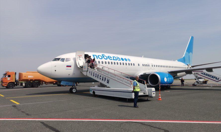 Аэропорт планирует возобновить работу 1 июня