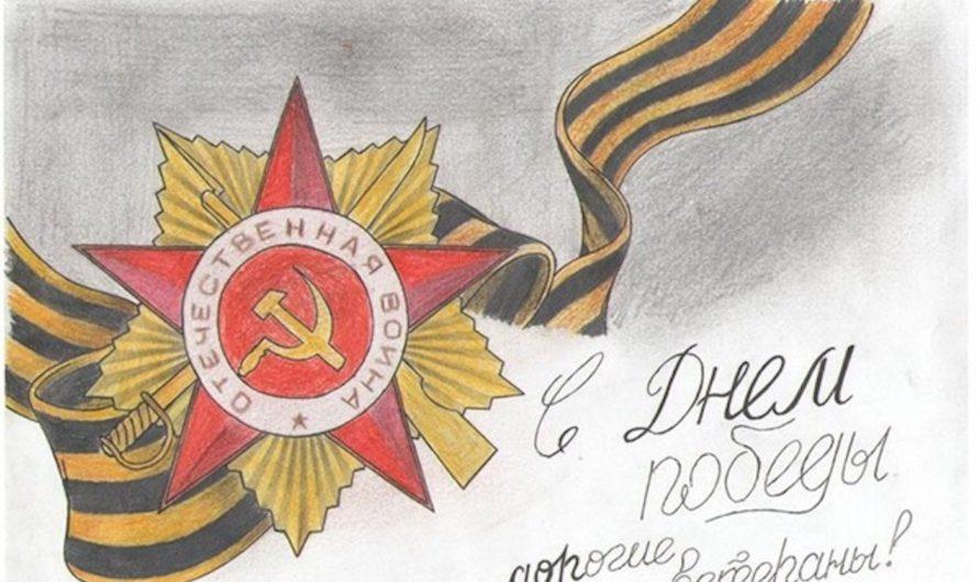 Конкурс детских рисунков «Огонь Победы»