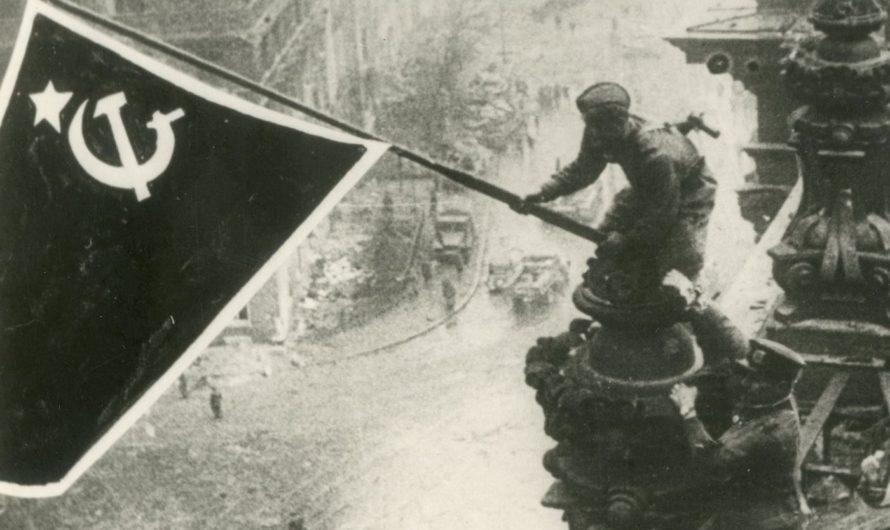 Викторина на знание истории Великой Отечественной войны