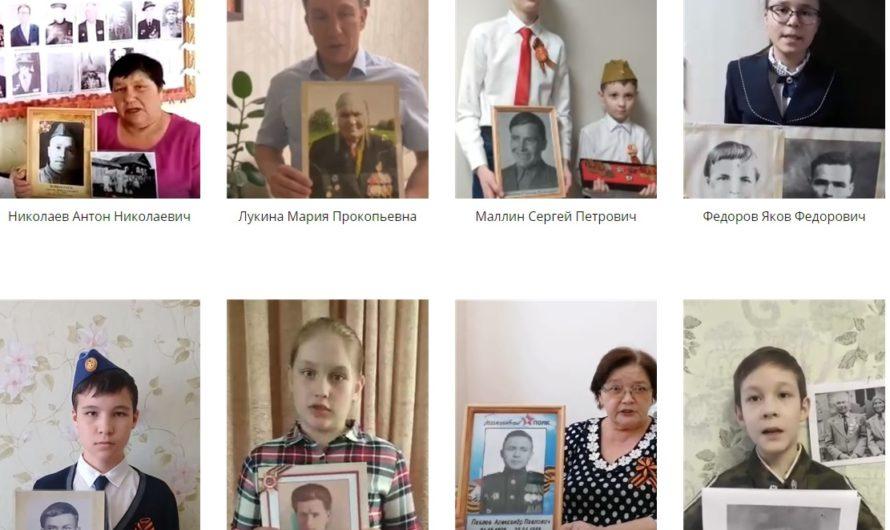 Больше 500 историй уже собрано на портале pobeda.cap.ru в рамках проекта #ВместеГордимся