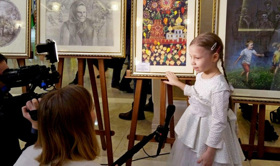 Александра Пунда из Чебоксар победила в Международном конкурсе детского творчества «Красота Божьего мира»