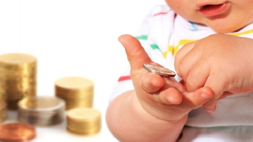 Ежемесячную денежную выплату на детей в возрасте от 3-х до 7 лет можно оформить через МФЦ