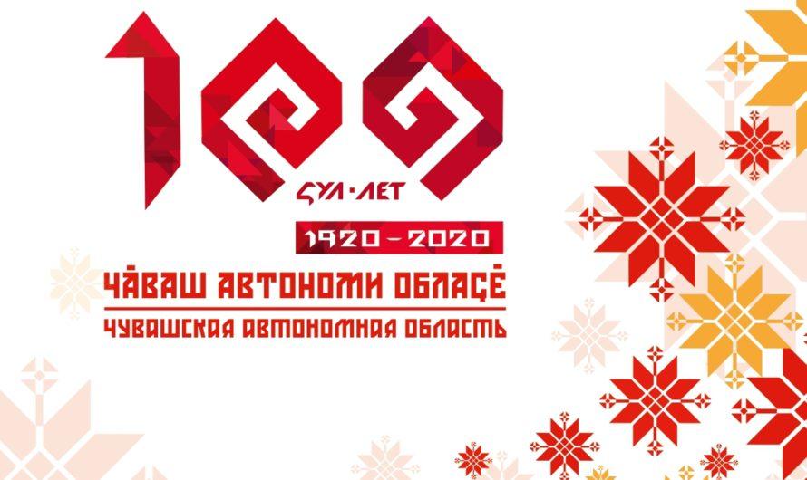 В дистанционном формате или чуть позже: Олег Николаев рассказал о праздновании 100-летия Чувашской автономии