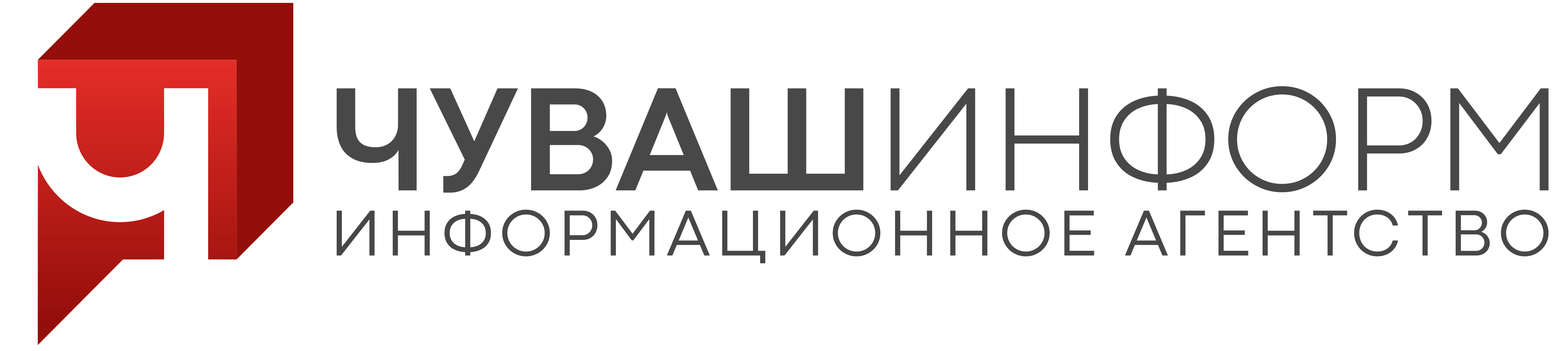 Чувашинформ.рф