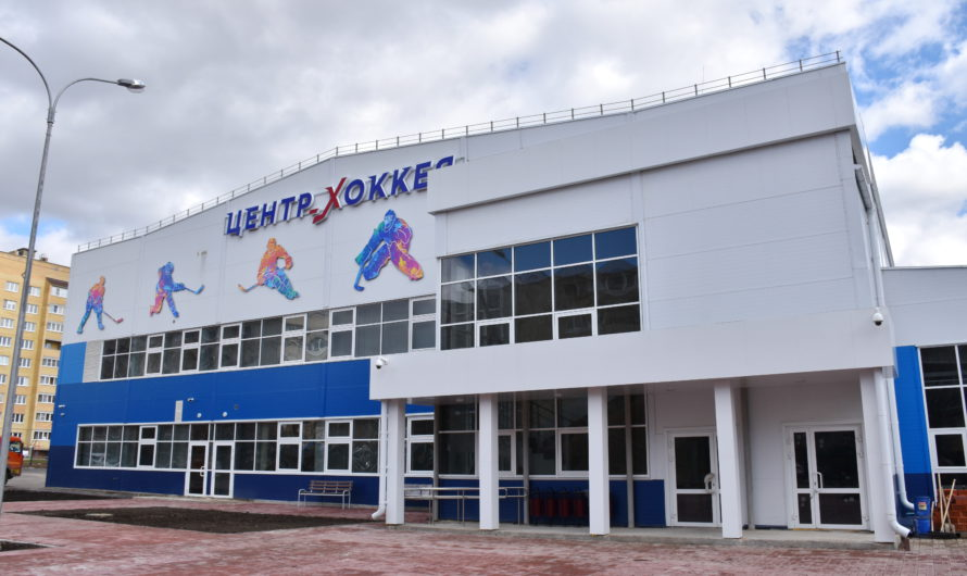 Спорт – норма жизни: в Региональном центре по хоккею началась заливка льда