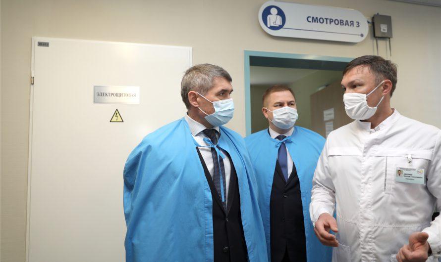 Олег Николаев проверил готовность ковидного стационара в Чебоксарах