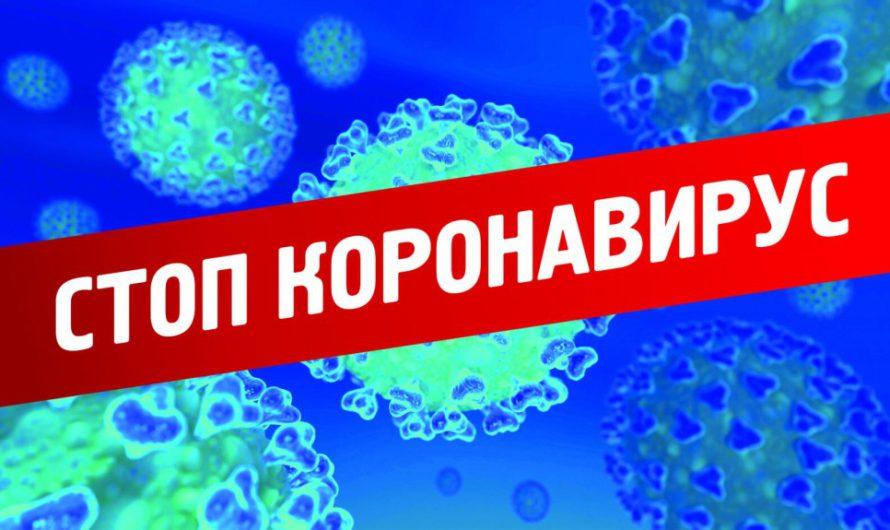 В Чувашии развернули дополнительные койки для лечения больных коронавирусом и пневмонией