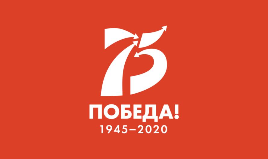 Формируется план спортивно-массовых мероприятий в рамках Года трудовой доблести строителей Сурского и Казанского оборонительных рубежей