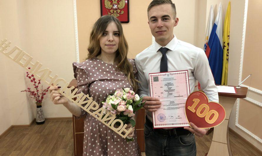 В Ленинском районе в год 100-летия образования Чувашской автономной области зарегистрирована 100-ая пара молодоженов