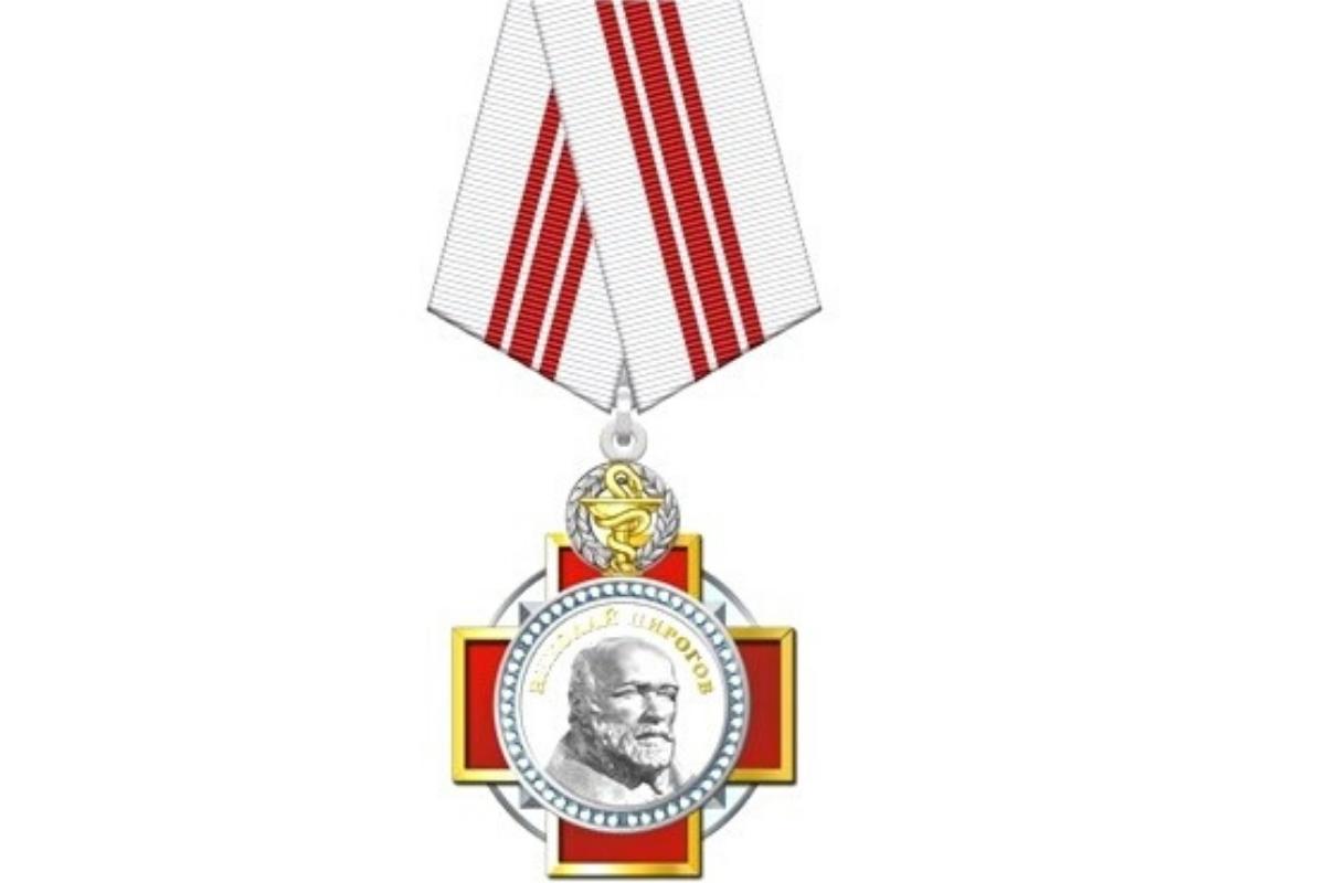Два врача из Чувашии удостоены Ордена Пирогова