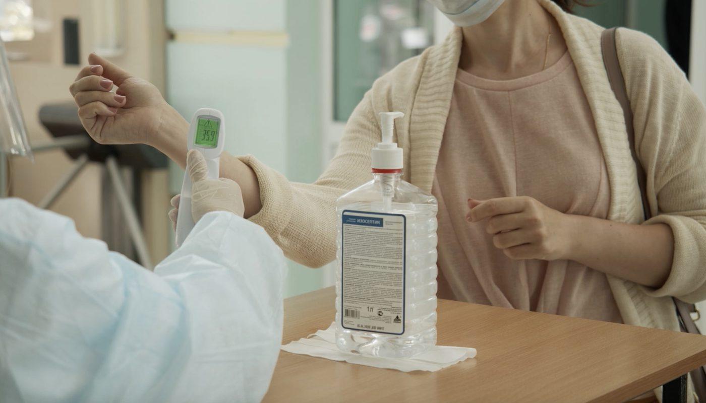 меры эпидемиологической безопасности