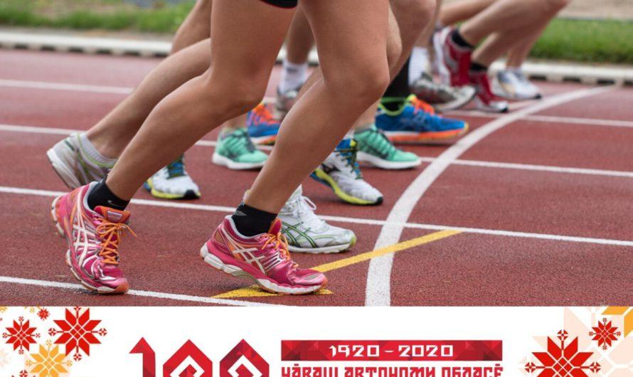 К столетию Чувашской республики – тренировка на 100 км