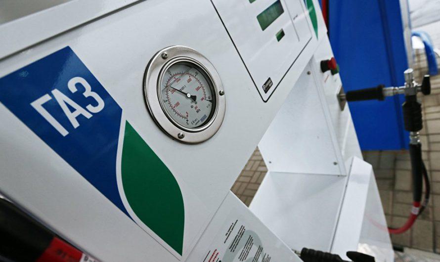 На газомоторное топливо в Чувашию из федерального бюджета поступит 20,5 млн рублей