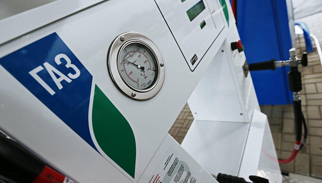 газомоторное топливо