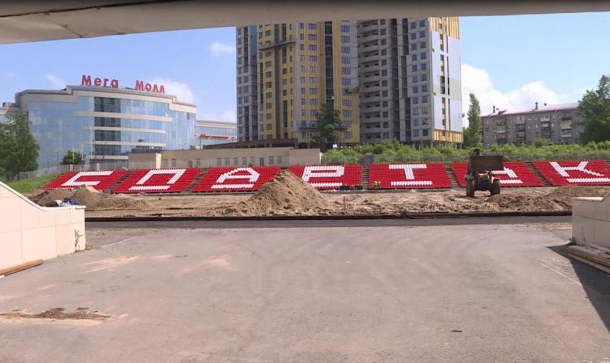 Чебоксарский стадион «Спартак» осенью получит подогрев футбольного поля