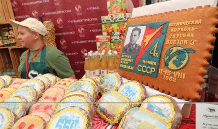 единый чувашский бренд