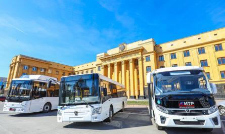 льготные кредиты для бизнеса покупка автобусов