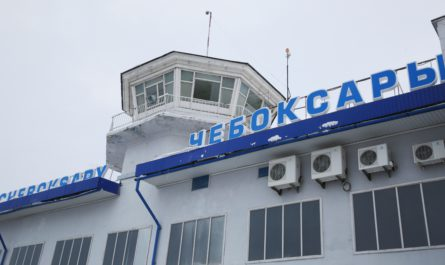 здание аэровокзала чебоксары