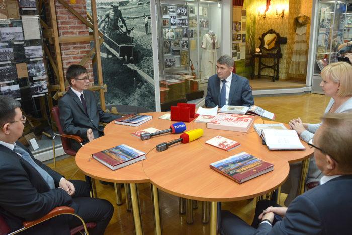 презентация книги об истории чувашского народа