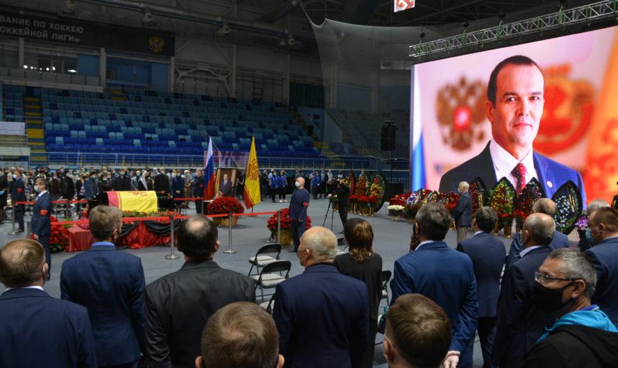 В Чебоксарах прошла церемония прощания с Михаилом Игнатьевым