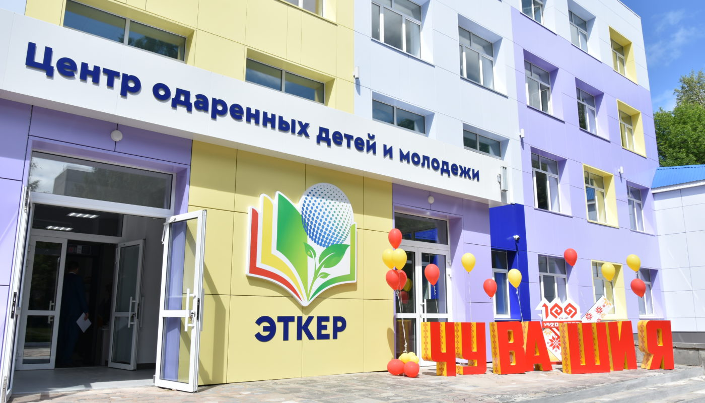 Эткер - чувашский Сириус