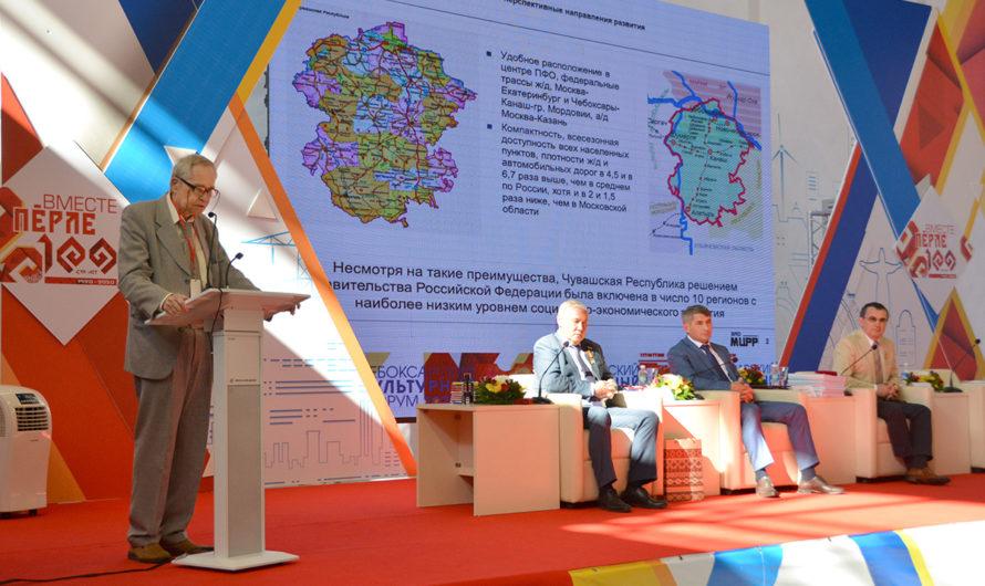 Комплексная программа развития Чувашской республики определила главные проблемы развития региона