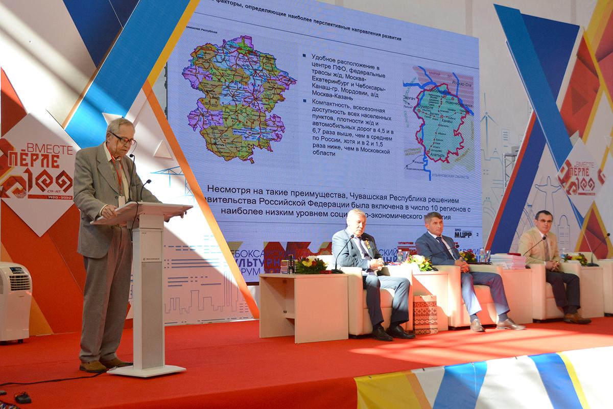 Игорь Меламед о комплексной программе развития Чувашской республики