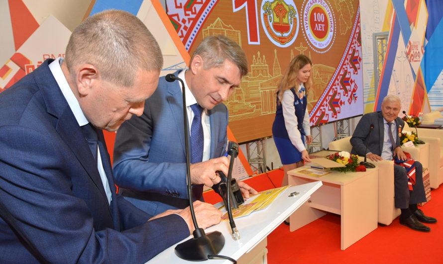 Юбилей Чувашии ознаменовался гашением почтовой марки в честь 100-летия республики