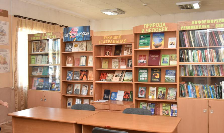 В Чувашии возобновлена работа библиотек и разрешены занятия бесконтактным спортом