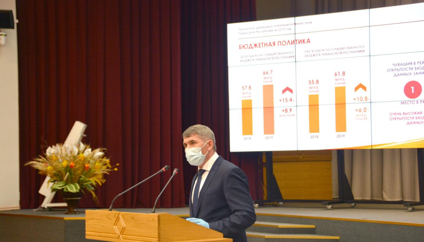 Олег Николаев на Госсовете Чувашии
