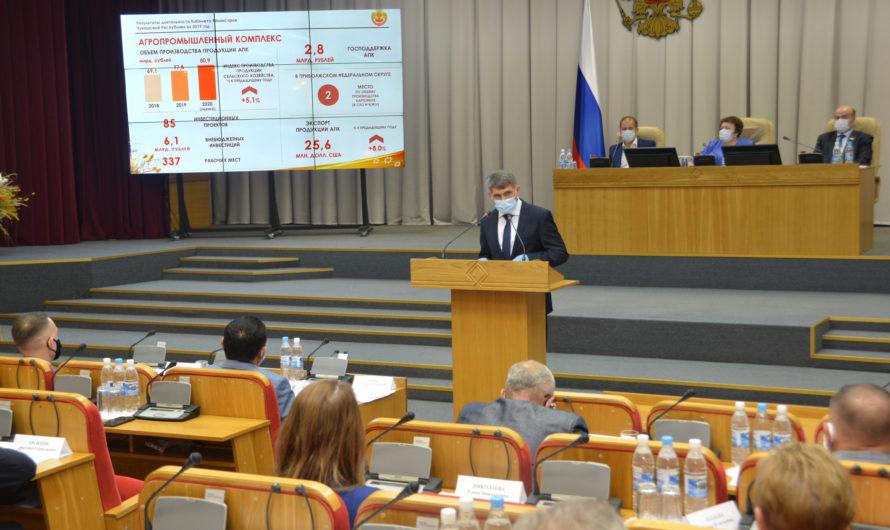 Олег Николаев поставил задачу наращивать инвестиции ускоренными темпами