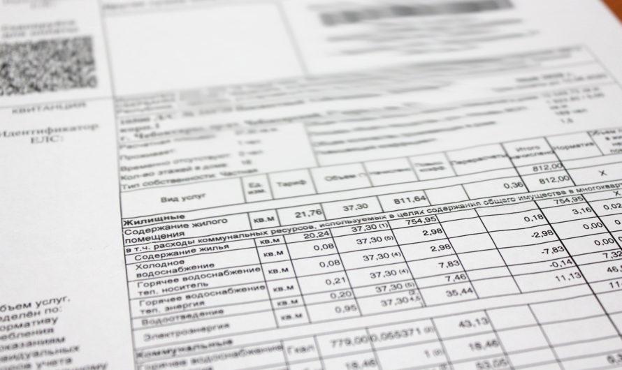 Тарифы ЖКУ в Чувашии ниже, чем в большинстве регионов ПФО