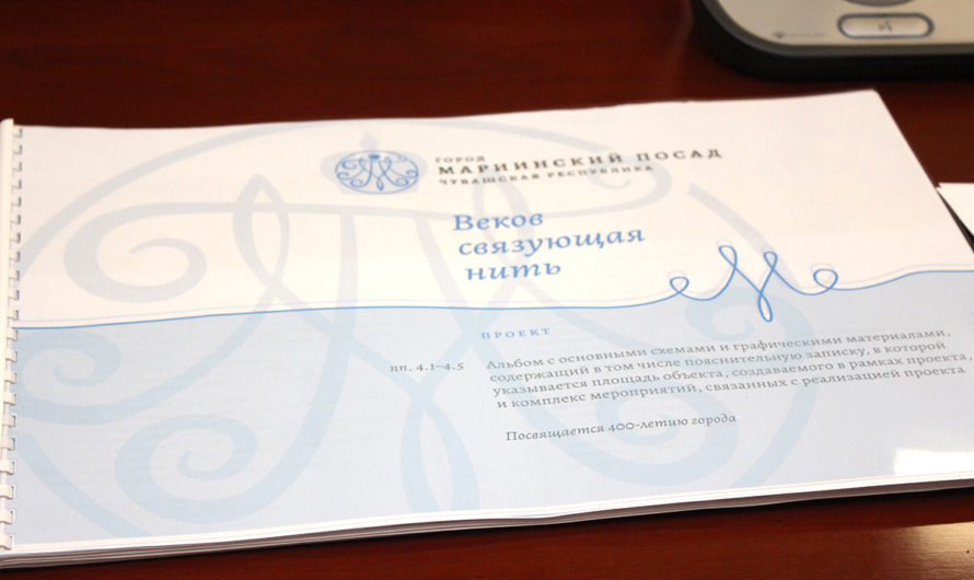 Мариинский Посад претендует на получение 40 млн рублей на благоустройство
