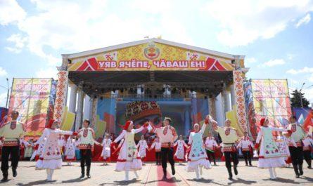 чувашский праздник акатуй