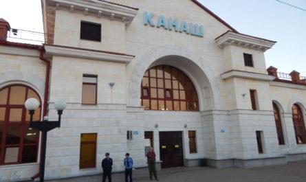 Казань - Канаш