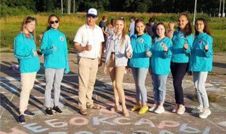 В Чебоксарах провели стрит-арт «Я рисую мелом»