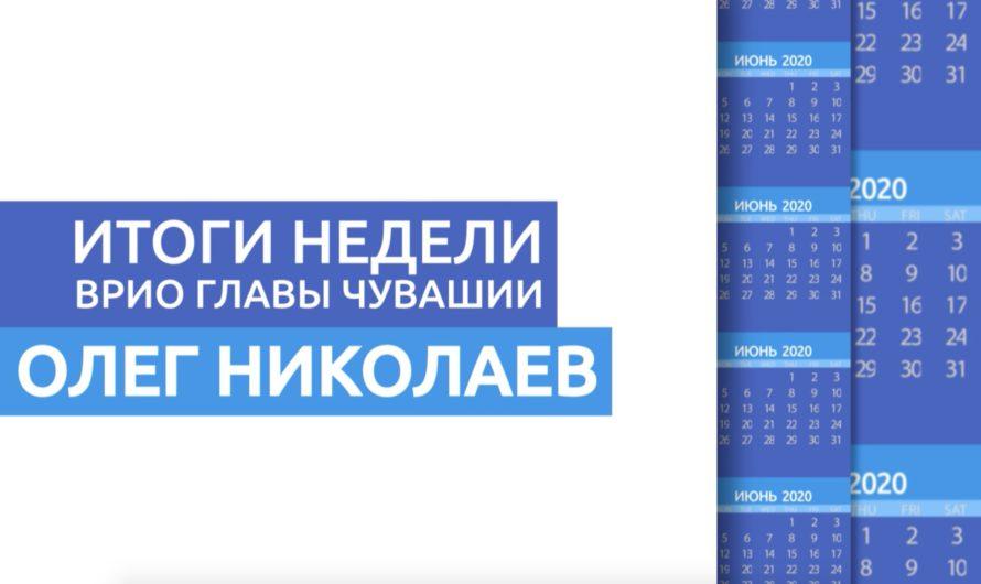 Не плыть по течению: Олег Николаев об итогах недели