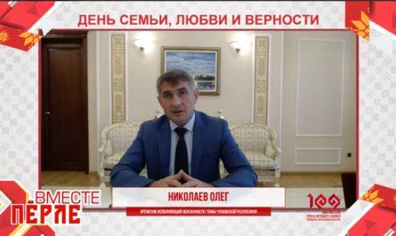 Олег Николаев о льготе на транспортный налог для многодетных семей