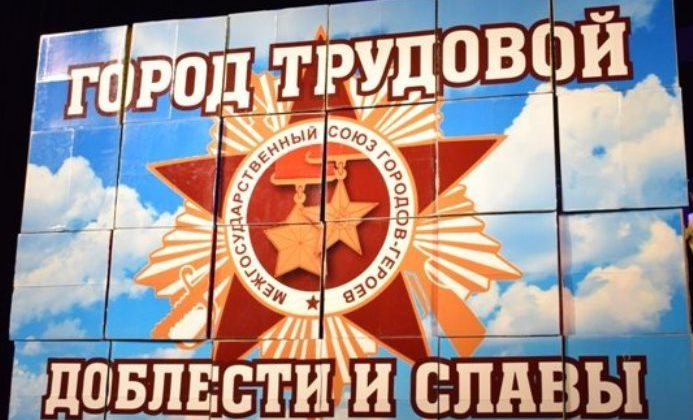 Кабинет министров Чувашии будет ходатайствовать о присвоении Чебоксарам звания «Город трудовой доблести»