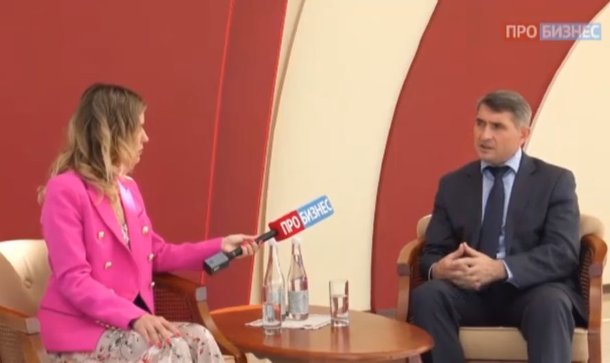 Олег Николаев дал интервью телеканалу ПРОБИЗНЕС