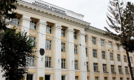 Приемная комиссия ЧГПУ им. Яковлева