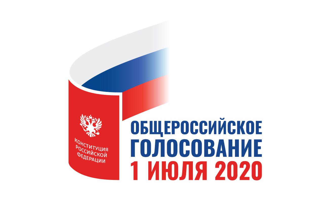 Общероссийское голосование в Чувашской республике