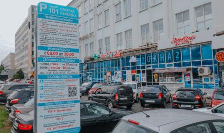 Паркоматы в Чебоксарах будут демонтированы
