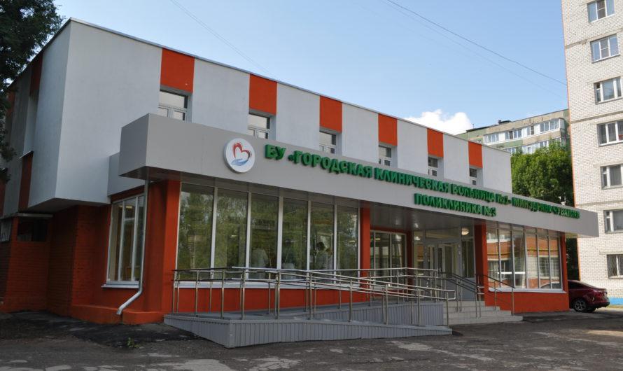 Поликлиника в новоюжном районе города Чебоксары открылась после капитального ремонта