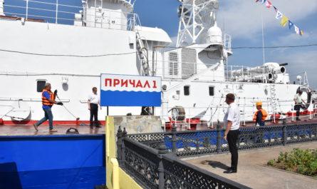 #корабльчебоксары - Прибытие корабля в порт по морскому протоколу